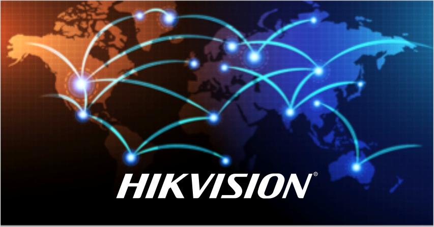 Выручка Hikvision выросла на 26,92%