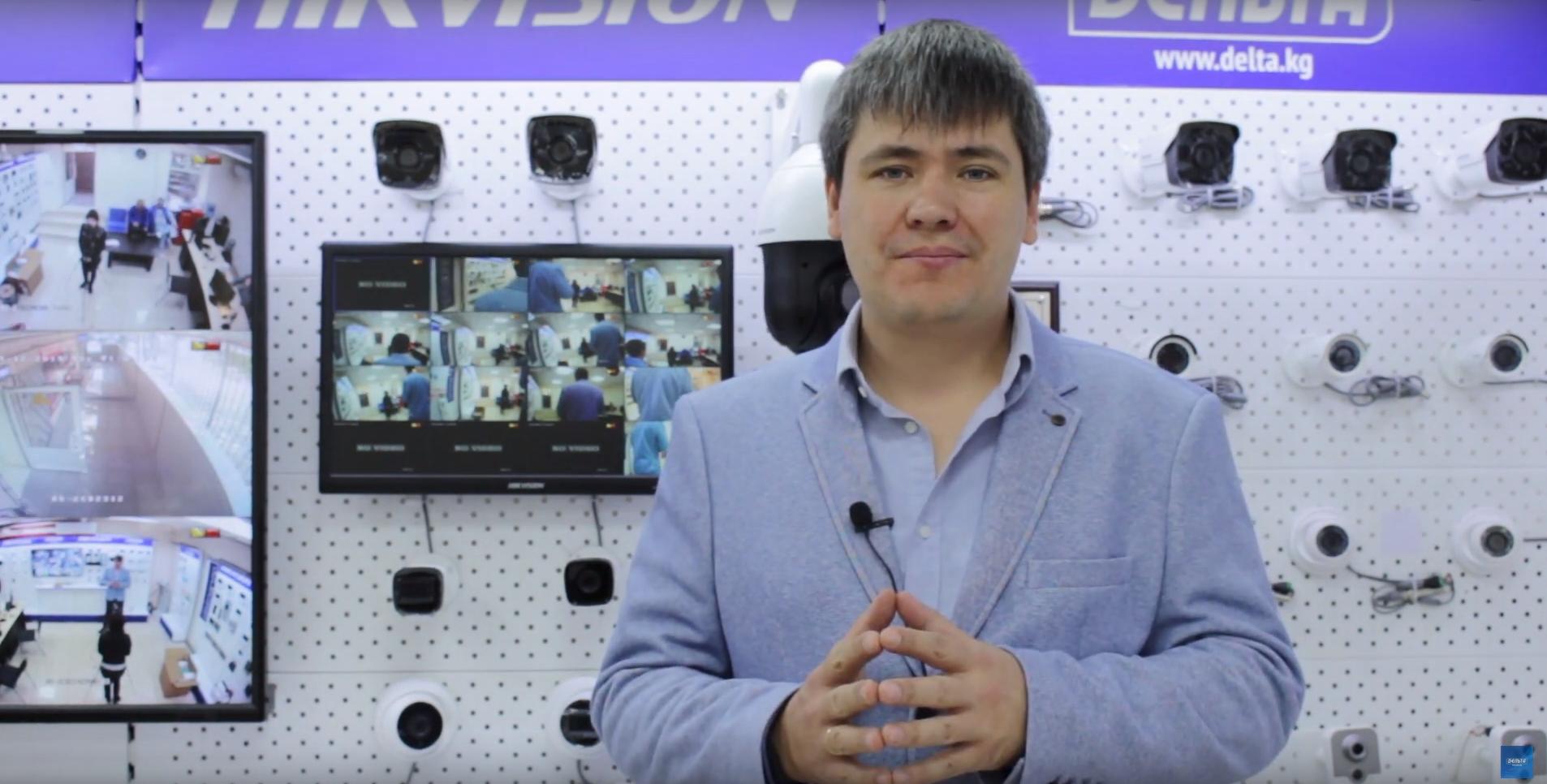 Новинки! Целых 4 линейки умных видеокамер по очень приятным ценам от Hikvision